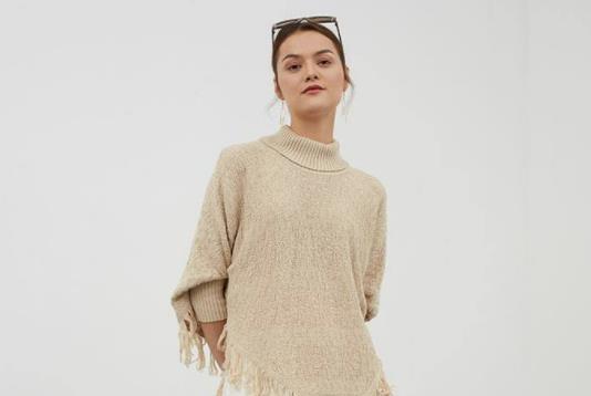 Rekomendasi Sweater Wanita Keren